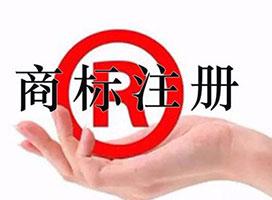 上海商标注册公司简介