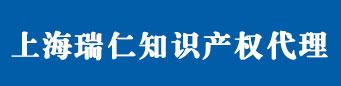 上海注册商标公司_代理费用